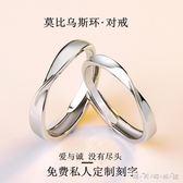 s925純銀情侶戒指一對男女日韓結婚對戒簡約個性學生素圈刻字指環 交換禮物