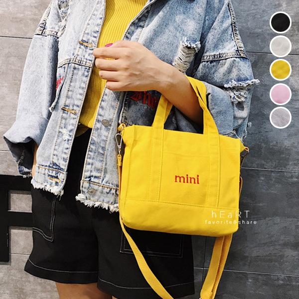 簡約字母百搭休閒帆布側背包 側背包 手提包 帆布包