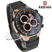 KADEMAN 真三眼電子數位雙顯套錶 男錶 潮男腕錶 防水手錶 玫瑰金xIP黑 KA6169槍【時間玩家】