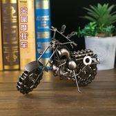 雕像擺飾品 大號摩托車家里擺件屋內書桌裝飾品創意房間客廳休息室工藝品