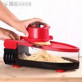 家用土豆絲切絲器多功能切菜蘿卜擦絲土豆片切片刨絲神器廚房用品YXS 「繽紛創意家居」