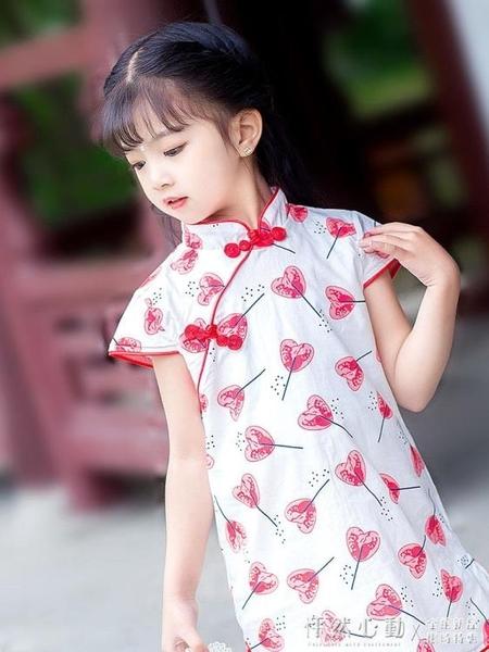 女童旗袍夏季兒童中國風改良漢服小童純棉洋裝寶寶薄款唐裝裙子 怦然新品