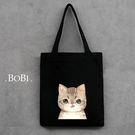 帆布包 手提包 手提袋 環保購物袋【DEA08】 BOBI  08/18