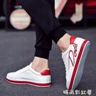 帆布鞋男2020新款夏季男鞋韓版潮流男士休閒鞋小白鞋透氣百搭板鞋 依凡卡時尚