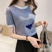 2020年夏季新款網紅超火冰絲針織短袖t恤女寬鬆內搭打底衫上衣 EY11184 【夢幻家居】