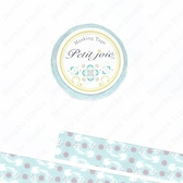 【絕版品】花環Nichiban Petit Joie和紙膠帶【NICHIBAN】