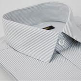 【金‧安德森】灰色條紋吸排長袖襯衫