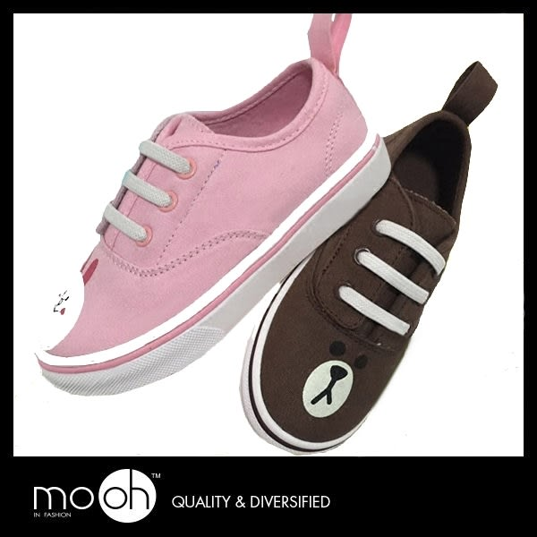 韓國line樂園熊大兔兔兒童休閒鞋 可愛卡通綁帶小童運動鞋 mo.oh (兒童鞋款)