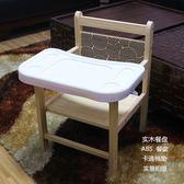 嬰兒凳寶寶餐桌椅兒童實木餐椅多功能椅子便攜式小孩實木吃飯座椅wy