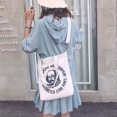 購物袋ins超火抽象印花帆布包購物袋學生小清新男女單肩包手提袋斜挎包