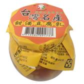 飯友甜酒豆腐乳350g【愛買】