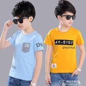男童T恤 男童短袖t恤新款韓版童裝兒童夏裝中大童男孩純棉半袖上衣潮  提拉米蘇