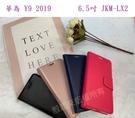 【小仿羊皮】華為 Y9 2019 6.5吋 JKM-LX2 斜立支架皮套/側掀保護套/插卡手機套/錢包皮套