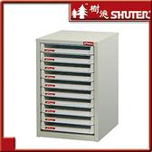 【西瓜籽文具】樹德 桌上型樹德櫃/檔案櫃/資料櫃 B4V-110P