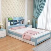 床 實木兒童床男孩女孩公主床1.5米鬆木床多功能床小戶型1.2米單人床【全館免運】