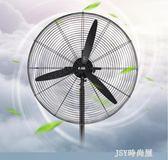 220V依勒施工業電風扇強力大功率純銅電機落地壁掛牛角燒烤機械式電機qm    JSY時尚屋