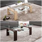 【水晶晶家具/傢俱首選】JM1798 哈麗德100cm雙層玻璃大茶几~~雙色可選~~超低價不買可惜