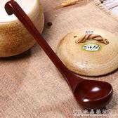 環保創意日式長柄木杓帶鉤木頭杓子廚房家用木湯杓粥杓木質大木杓『CR水晶鞋坊』
