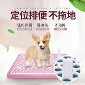 狗廁所泰迪大號大型犬自動寵物狗狗用品尿盆拉屎便盆中小型犬沖水 露露日記