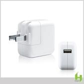 AppleiPad平板原廠旅充頭USB充電插頭12W電源轉接器(裸裝)原廠規格媲