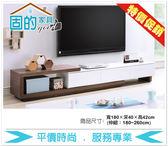 《固的家具GOOD》321-03-ADC 文森特6尺伸縮長櫃【雙北市含搬運組裝】