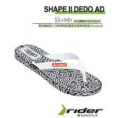 下殺6折 Rider SHAPE II DEDO 時尚機能夾腳拖鞋 - RI1102620829 圖騰白 [陽光樂活=]