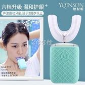 大人成人u型電動牙刷充電式智能超聲波全自動u形刷牙神器懶人家用 快速出貨電動牙刷