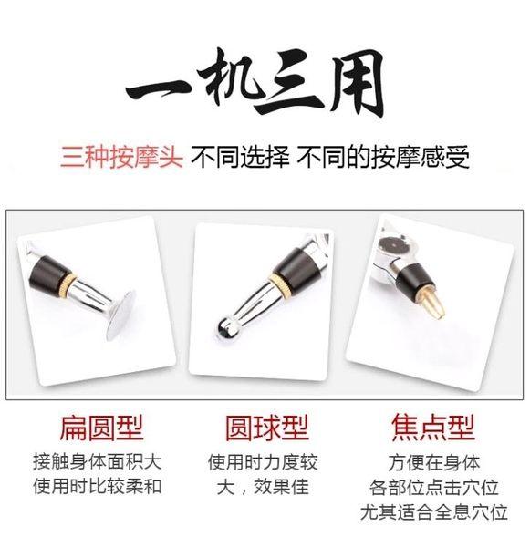 點穴筆循經能量經絡筆 自動找穴位按摩器 點穴棒家用電子針灸工具疏通棒 維多