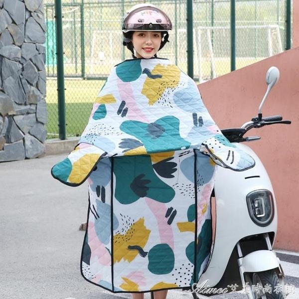 機車電動車防曬擋風被夏季薄款電瓶摩托車遮陽罩夏天風擋電車防水防 快速出貨