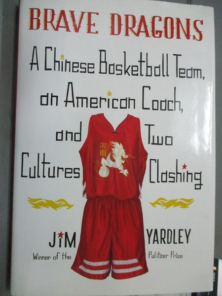 【書寶二手書T2/社會_EUH】Brave Dragons: A Chinese Basketball Team, An