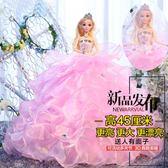 芭比娃娃婚紗芭比洋娃娃3D真眼兒童女孩生日新年禮物玩具新娘白雪公主時尚擺件