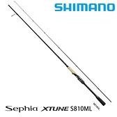 漁拓釣具 SHIMANO 20 SEPHIA XTUNE S810ML [軟絲竿]