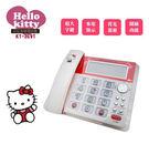 Hello Kitty 凱蒂貓有線電話