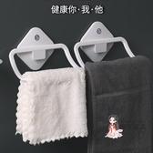 毛巾架 浴室衛生間毛巾架免打孔單桿兒童毛巾桿晾掛架子壁掛小型宿舍學生