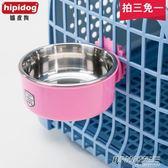 狗碗掛碗籠不銹鋼狗碗寵物懸掛式固定食盆貓碗單碗飯盆寵物用品      時尚教主