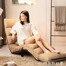 懶人沙發榻榻米折疊臥室坐墊靠背單人可愛地上床上飄窗陽臺躺椅子MBS『「時尚彩紅屋」