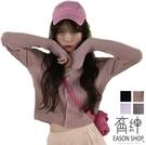 EASON SHOP(GW7861)韓版純色坑條紋短版彈力貼身前排釦大V領長袖毛衣針織衫罩衫外套女上衣服打底內搭