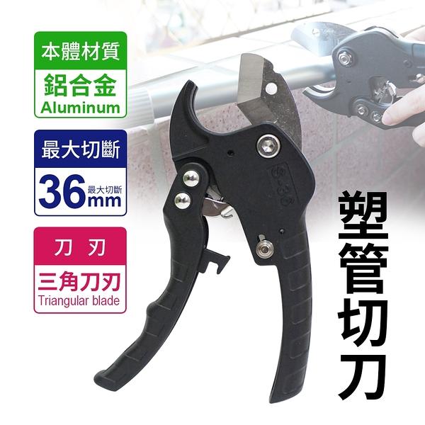 【飛天鵝塑管切刀】德國K-5 三角刀刃 台灣製造 剪刀 水管剪 塑膠管剪 刀子S36[百貨通]