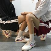 情侶運動短褲女學生正韓寬鬆bf風側邊條紋闊腿褲休閒五分褲女 雙11八折搶先夠!