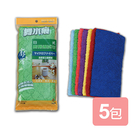 《真心良品x舞水痕》日式廚房擦拭布-5包組
