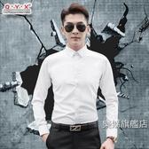 襯衫白襯衫男士長袖正韓修身素面商務休閒襯衣青年職業正裝寸