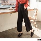 《BA5295-》臧芮軒。純色高含棉琥珀造型腰帶下襬抽鬚寬褲 OB嚴選