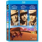 新動國際【赤膽屠龍 Rio Bravo】(BD+高畫質DVD) 藍光雙碟版