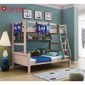 [紅蘋果傢俱]LOD-605雙層床(另售拖床 梯櫃) 子母床 實木床 上下床 兒童床