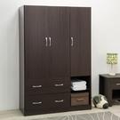 衣櫥 衣櫃 收納【收納屋】雅緻三門二抽衣櫥-沉穩棕&DIY組合傢俱