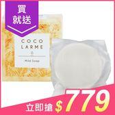 美康櫻森 VCO椰油精粹嫩白洗顏皂(85g)【小三美日】