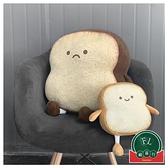 可愛吐司面包抱枕沙發客廳汽車腰靠床上靠墊靠背【福喜行】