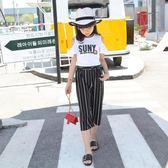 【全館】現折200女童夏裝新款中大童時髦套裝正韓時尚一字肩短袖闊腿褲兩件套
