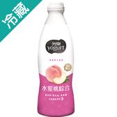 光泉水蜜桃綜合優酪乳900ML/瓶【愛買冷藏】