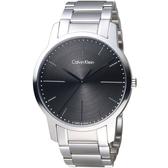 CK CALVIN KLEIN 都會系列時尚錶(K2G2G1Z3)-43mm